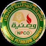 watnya - logo